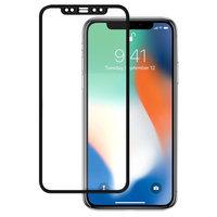 Gehärtetes Glas Glasschutz iPhone 11 Vollbild - Schwarzschutz
